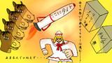 【2-4コマ】タにこトこイル【第9回東方ニコ童祭Exリレー漫画】