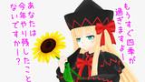 【2-4コマ】ここにタ▂▅▇█▓▒░('ω')░▒▓█▇▅▂【第9回東方ニコ童祭Exリレー漫画】
