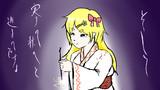 【2-4コマ】もとのタイトル【第9回東方ニコ童祭Exリレー漫画】