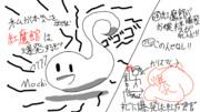 【3-1コマ】ここにタイトルもそろそろ本気出す。【第9回東方ニコ童祭Exリレー漫画】
