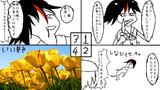 【3-1コマ】ここにタイトーがあるって聞いたんですけど!1!【第9回東方ニコ童祭Exリレー漫画】