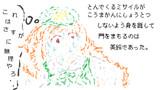 【3-2コマ】門番の任務【第9回東方ニコ童祭Exリレー漫画】