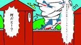 【3-2コマ】ここに『タイトル』があるッ!!【第9回東方ニコ童祭Exリレー漫画】