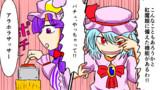 【3-2コマ】ここにタイトル【第9回東方ニコ童祭Exリレー漫画】