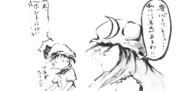 【3-2コマ】フラグたてんな【第9回東方ニコ童祭Exリレー漫画】