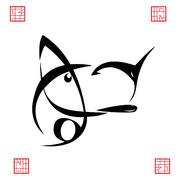 (U ^ω^)いぬ戌DOG【アンビグラム】