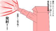 【3-3コマ】あまりにも適当な絵で申し訳ない【第9回東方ニコ童祭Exリレー漫画】