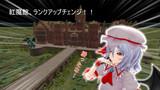 【3-3コマ】(モデルに)ランクアップマジック発動!!!【第9回東方ニコ童祭Exリレー漫画】