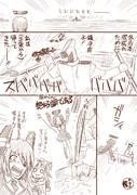 【朗報】龍田さん絶好調だった