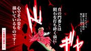 【3-4コマ】門番というもの【第9回東方ニコ童祭Exリレー漫画】
