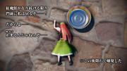 【3-4コマ】希望の花~♪【第9回東方ニコ童祭Exリレー漫画】