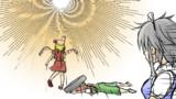 【3-4コマ】紅魔館の平和は守られた【第9回東方ニコ童祭Exリレー漫画】