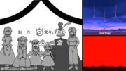 【3-4コマ】祝・選考対象外のタイトル【第9回東方ニコ童祭Exリレー漫画】