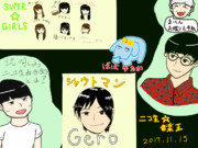 ニコ生★音楽王 2017年11月15日 Gero,SUPER☆GiRLS