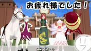 【3-5コマ】ここにタイトル【第9回東方ニコ童祭Exリレー漫画】