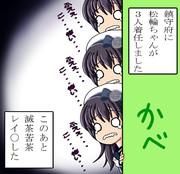 松輪ちゃんが3人着任しました。