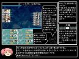 【勇往】とある提督の超電ちゃん【17秋E1】