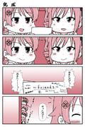 デレマス漫画 第225話「完成」
