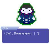 【ドット】ジル・ド・レェ