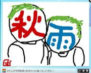 2017_08_30ソラキャンバス(SOLiVEナイト)