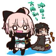 沖田さんとたくあん土方さん
