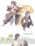 新宿のアサシン