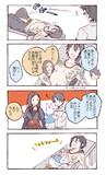 新宿のアサシンさん