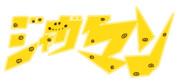 ジャガーマンのロゴ