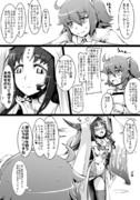 キアラさんルート Chapter4