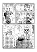 東方壱枚漫画録114「ピンクタイフーン」