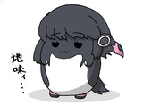 すくすくアデリーペンギン