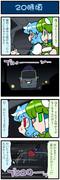 がんばれ小傘さん 2551