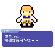 【ドット】子ギル