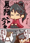 提督が人参残すから鳳翔さんがストしましたよ!