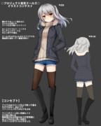 ユキ【ファッションモデル】