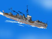 フリーアイコンっぽい帝国海軍駆逐艦「樅」