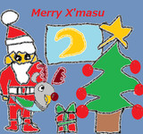 さくら クリスマストナカイバージョン カレンダー