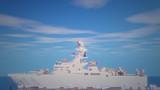 エマーソンズ級警備艦