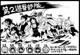 【艦これ】めざせレイテ【第二遊撃部隊】