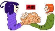 うちのミンちゃん(ツンメグちゃんとの共闘)