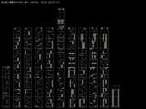 [デレステ譜面]恋が咲く季節(MASTER)