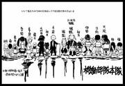 【艦これ】めざせレイテ【機動部隊本隊】