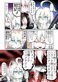 空母棲姫と潜水新棲姫