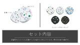 配布:【商用可能】クッションセット2