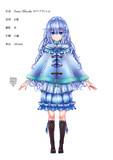 オリジナルキャラクター「エマ=ブランシュ」