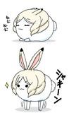 すくすくホッキョクウサギ