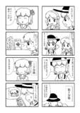紅楼夢だよ!こいしちゃん2017 8
