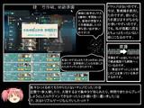 【勇往】とある提督の超電ちゃん【17秋E2】