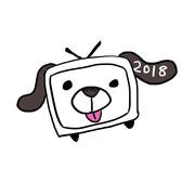 超会議2018ロゴ「TVわんだ=ふる3世」ver単体
