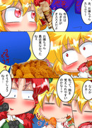 東方ショート漫画「もんばん」27